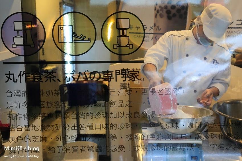 內湖丸作食茶-22.jpg