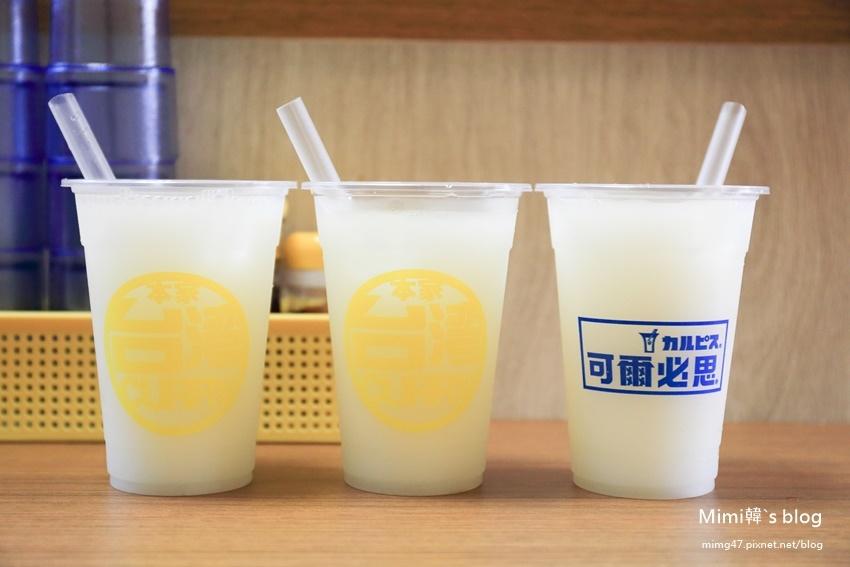 台灣咖哩-11.jpg