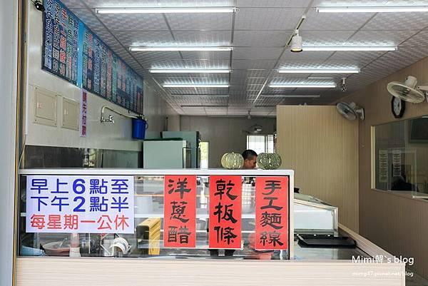 三和鮮魚湯-5.jpg