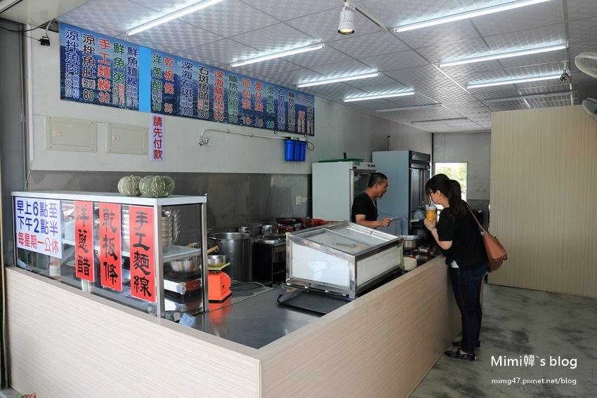 三和鮮魚湯-4.jpg