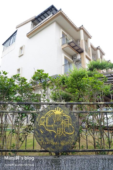 心星相映民宿-45.jpg