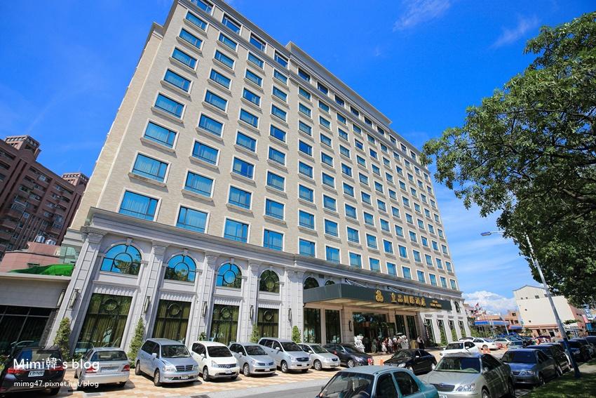 嘉義皇品酒店-2.jpg