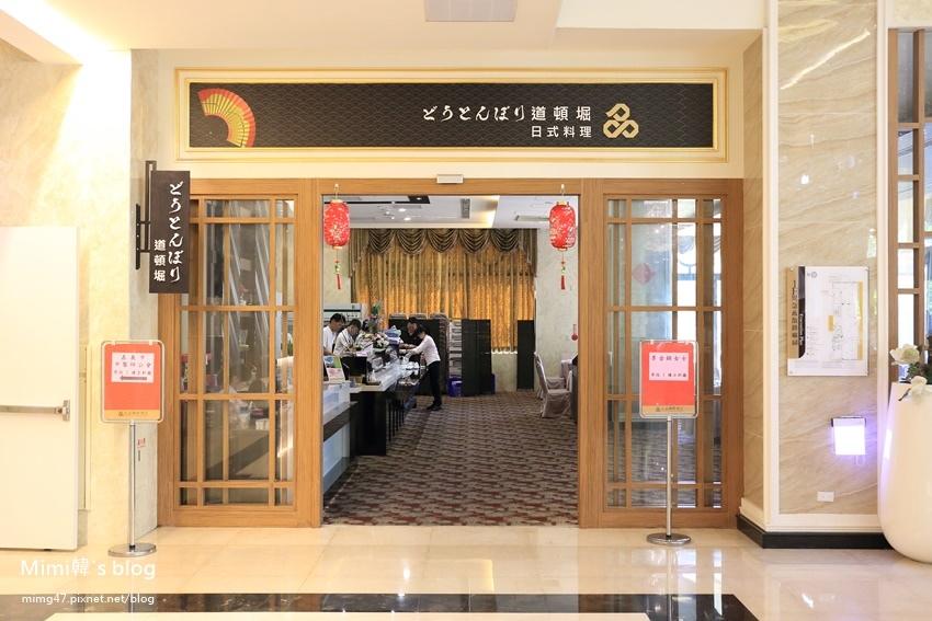 嘉義皇品酒店-43.jpg