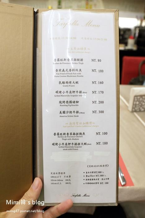 嘉義皇品酒店-38.jpg