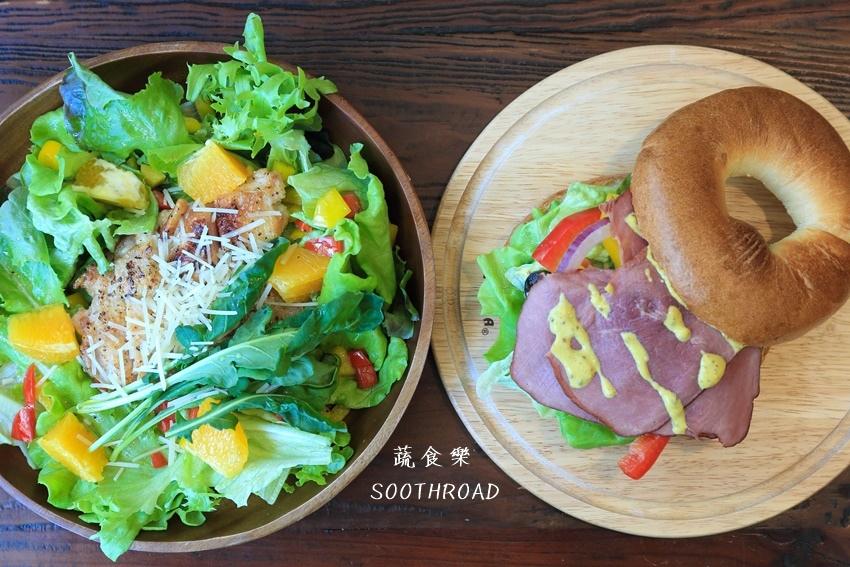 蔬食樂-1.jpg