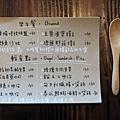 蔬食樂-7.jpg