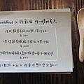 蔬食樂-9.jpg