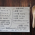 蔬食樂-12.jpg