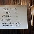 蔬食樂-8.jpg