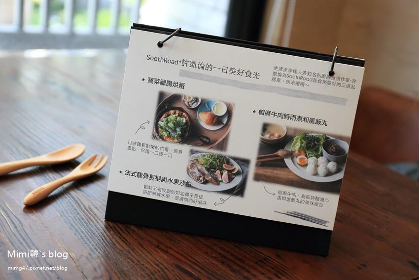 蔬食樂-13.jpg