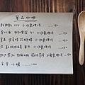蔬食樂-10.jpg