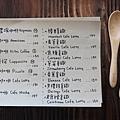 蔬食樂-11.jpg