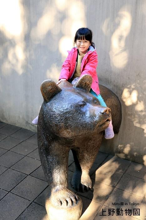上野動物園-20.jpg