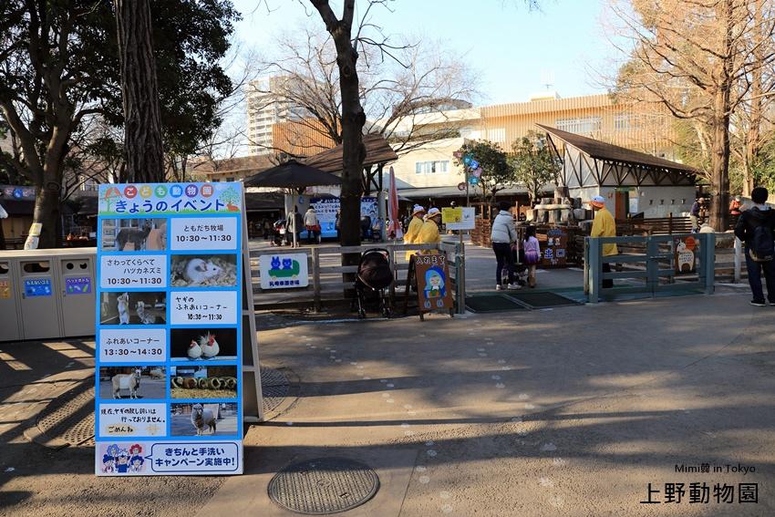 上野動物園-25.jpg