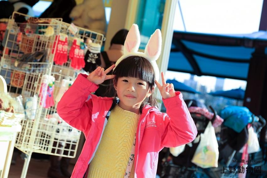 上野動物園-35.jpg