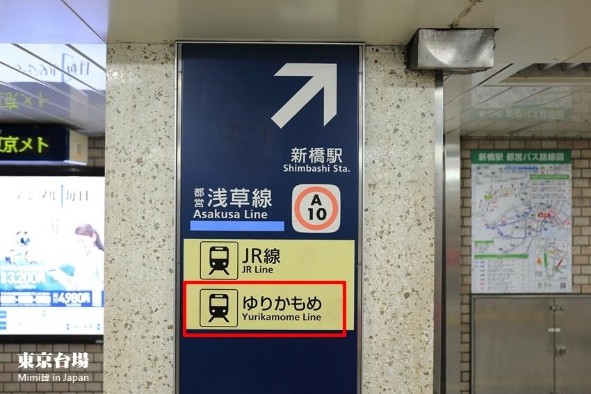 東京台場-2.jpg
