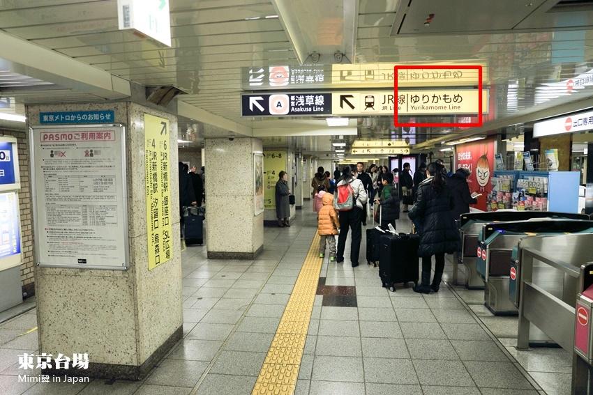 東京台場-3.jpg