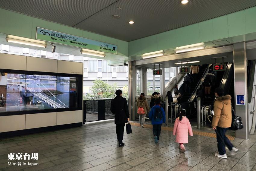 東京台場-4.jpg