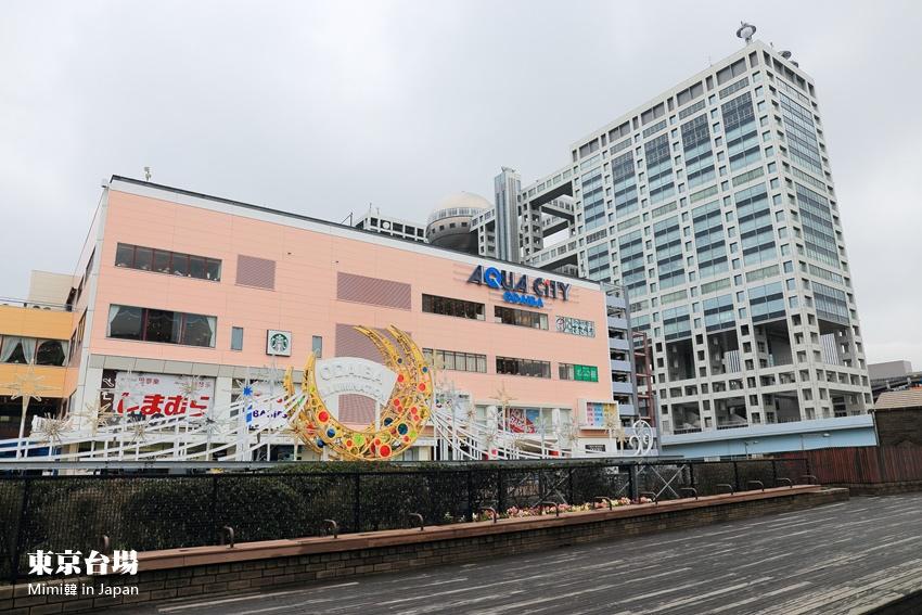 東京台場-9.jpg