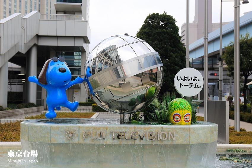 東京台場-11.jpg