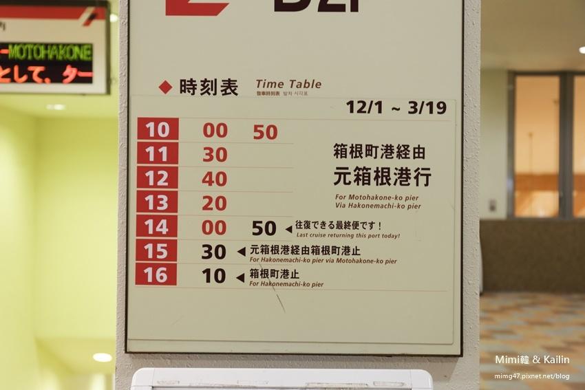 蘆之湖-5.jpg