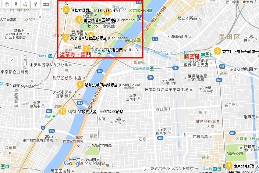 淺草雷門住宿地圖.jpg