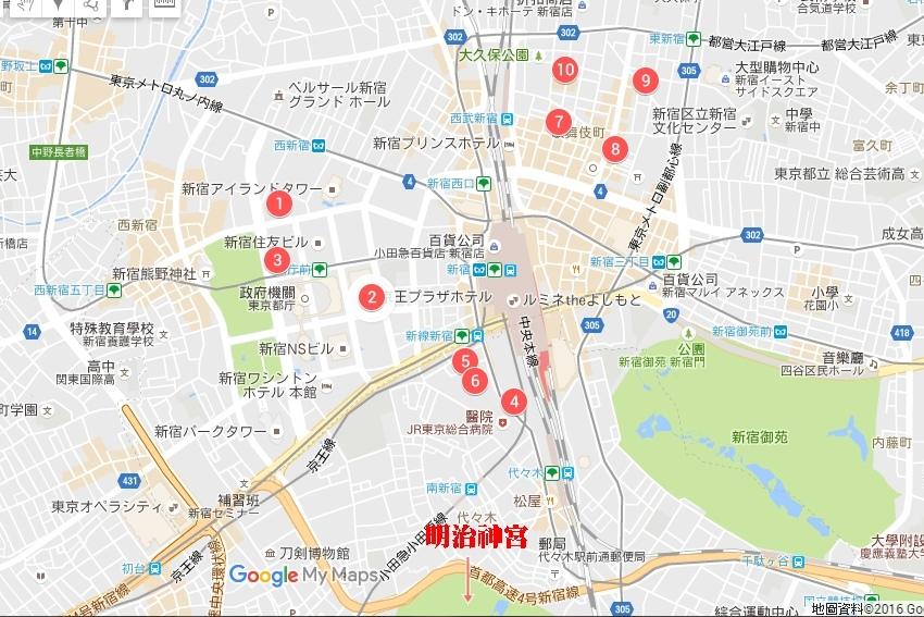 新宿住宿.jpg