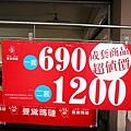 DSC05097.JPG