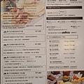 Kaiya_DSC02369.jpg
