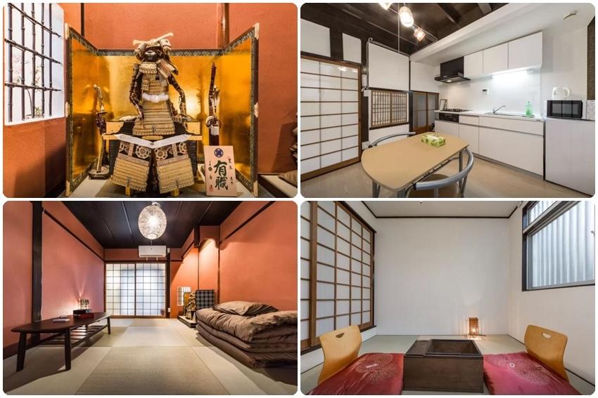 京都小別墅.jpg