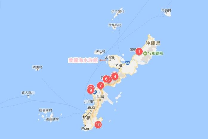 沖繩海景飯店.jpg