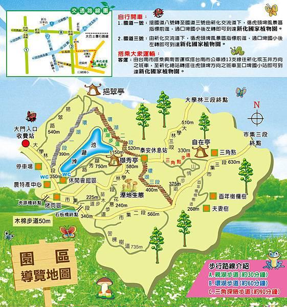 新化林場開放免費入園1.jpg