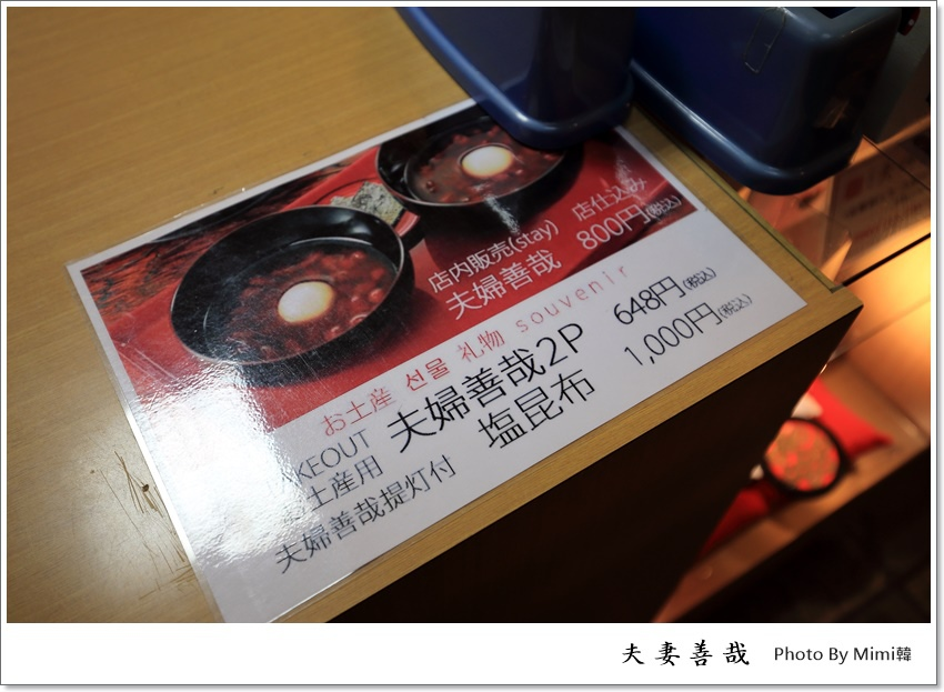 IMG_4218-2.jpg