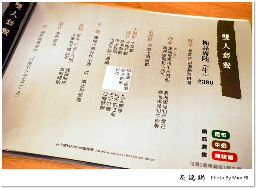DSC05911-5.jpg