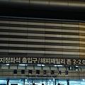 2011119-20 837.jpg