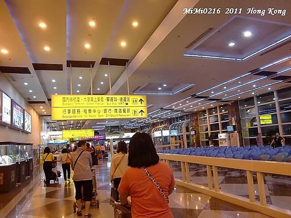 順利抵達高雄小港機場。