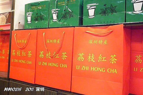 台灣的茶比較好喝。
