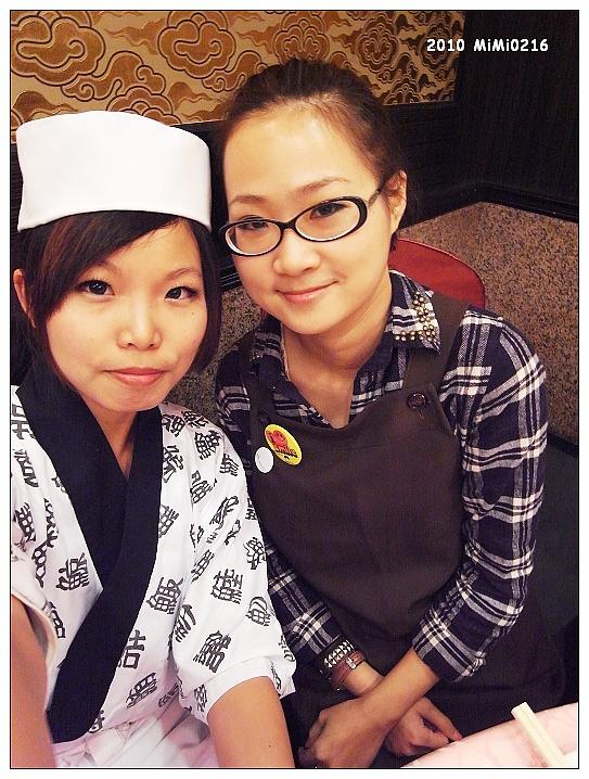 我是日本壽司師傅;雅是下午茶服務生