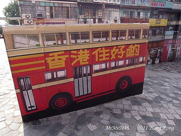 香港住好的?啥?哈哈!