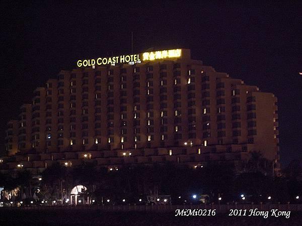 我們的酒店嘍!