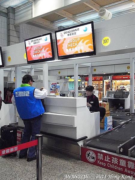 行李先到團體登機服務處集合。