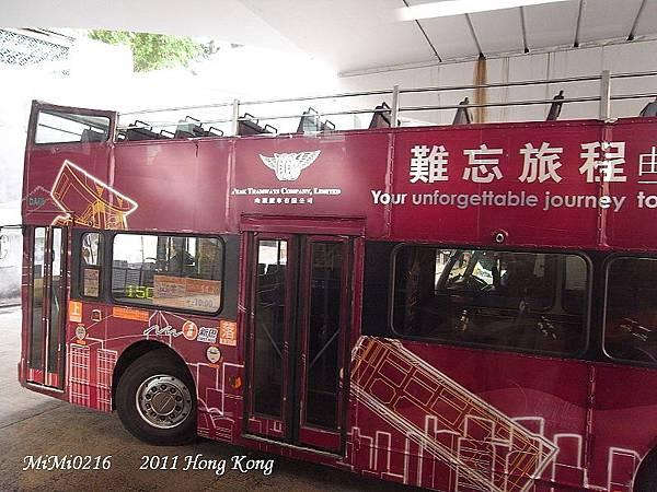 導遊說全香港就剩這台不是私人的,其他看到的都是私人企業!