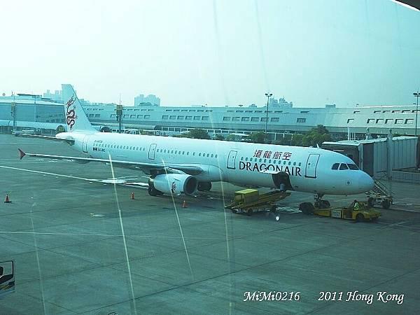 我們的飛機耶!