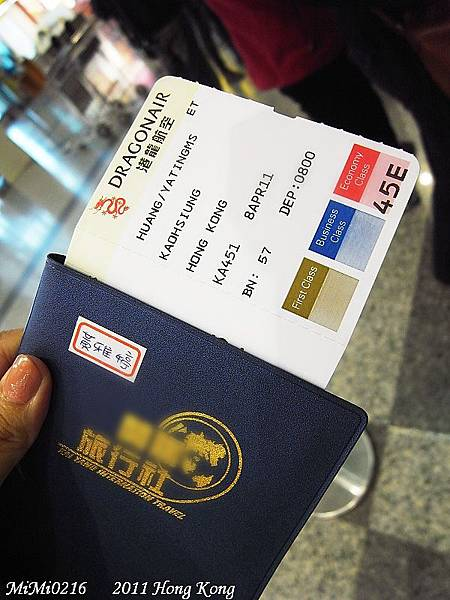 咪的護照和登機證!