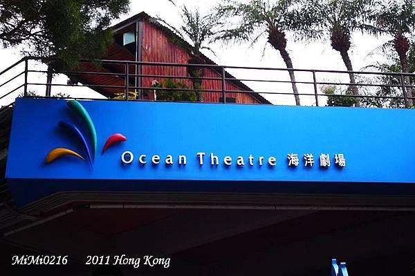 緊接著趕快到海洋劇場看海豚表演嘍!