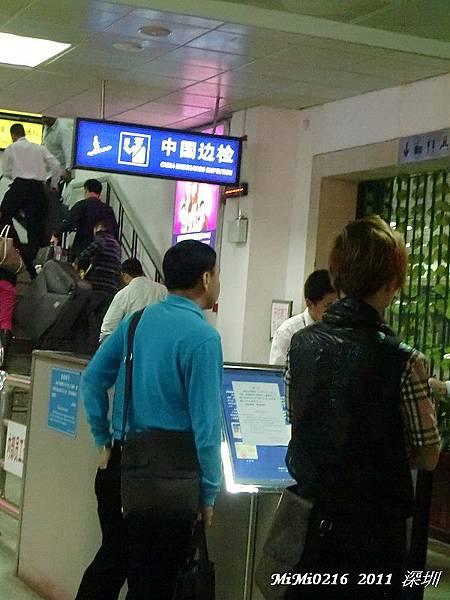 中國到了。