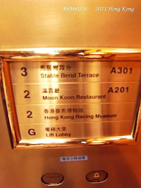 香港的一樓叫G樓!
