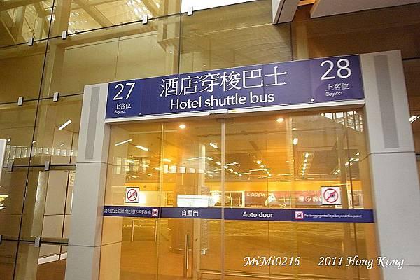 等待我們的巴士。