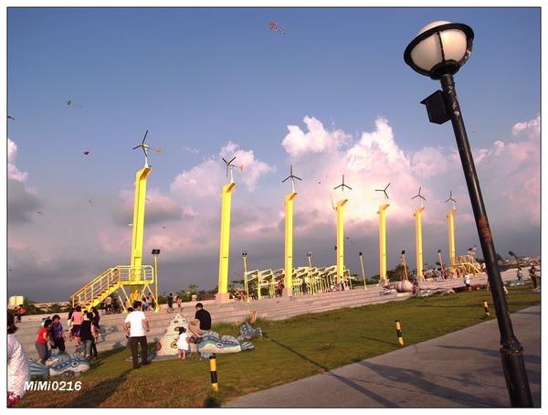 假日的風車公園。