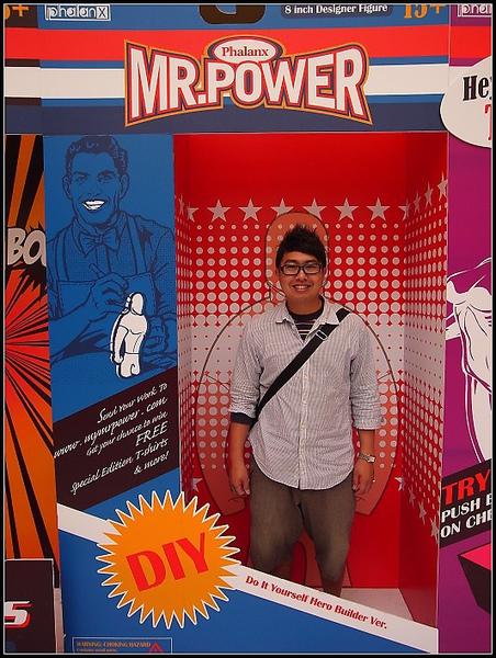 你是我的 MR.Power